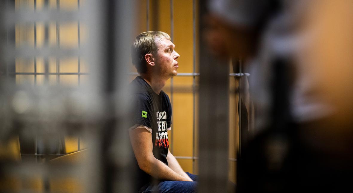 Salt: главное здесь, остальное по вкусу - Ивана Голунова освобождают из-под домашнего ареста — все обвинения с журналиста сняты