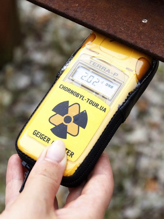 Salt: главное здесь, остальное по вкусу - Первый канал покажет документальный фильм о Чернобыле