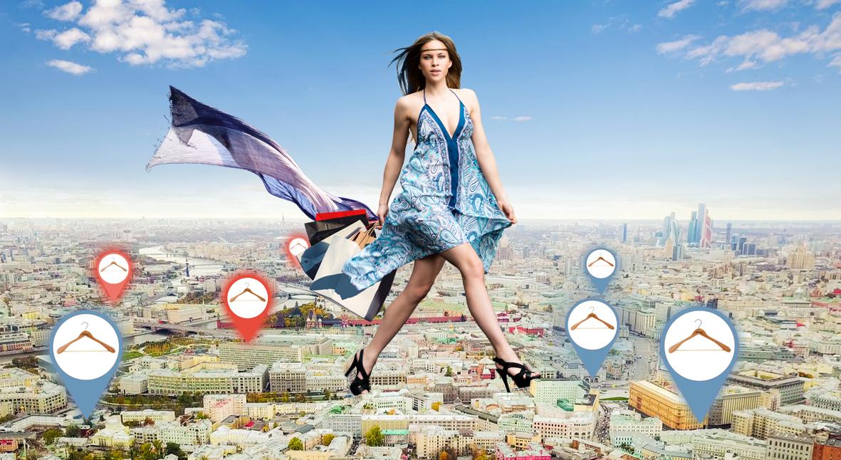 Salt: главное здесь, остальное по вкусу - Old is the new black: подробный гид по магазинам винтажной одежды Москвы