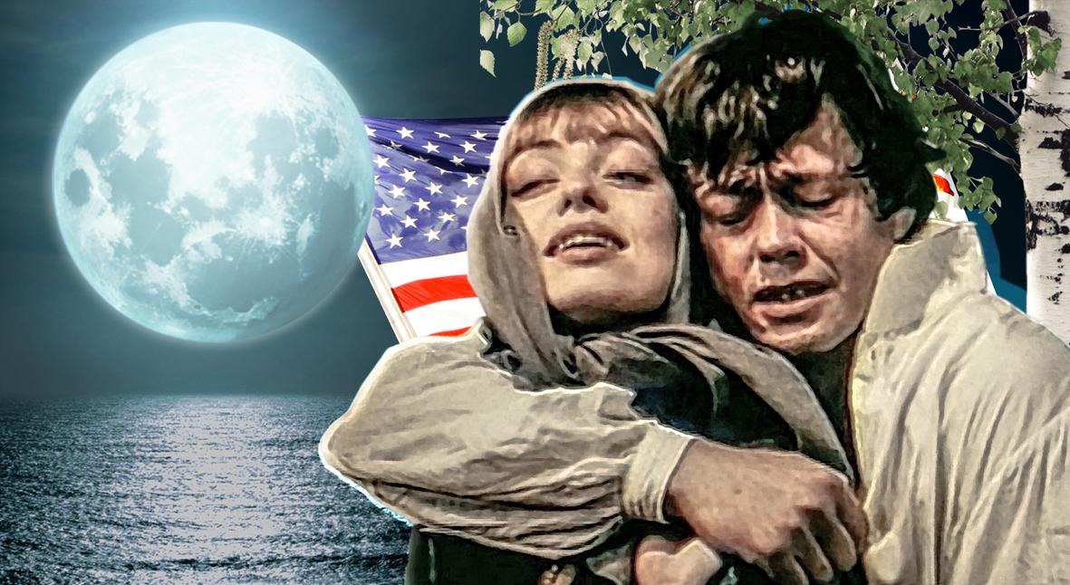Salt: главное здесь, остальное по вкусу - Аллилуйя любви: история создания главной советской рок-оперы