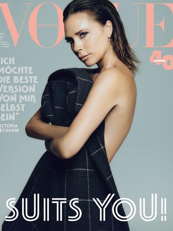 Salt: главное здесь, остальное по вкусу - Пиджак и больше ничего: Виктория Бекхэм на обложке немецкого Vogue