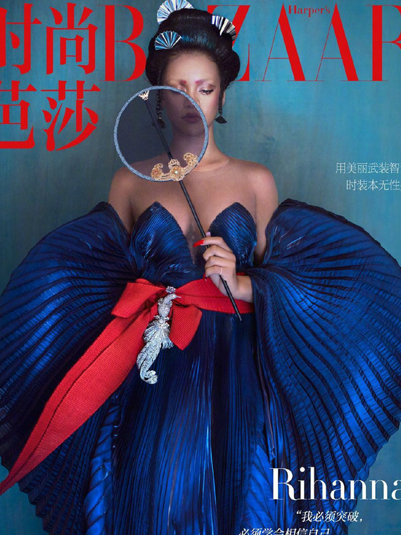 Salt: главное здесь, остальное по вкусу - Рианну обвинили в культурной апроприации из-за съемки для Harper's Bazaar China