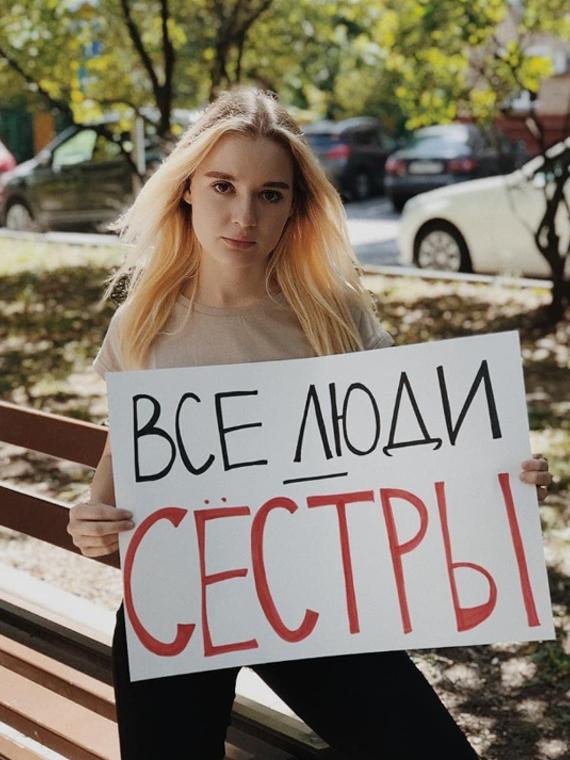 Salt: главное здесь, остальное по вкусу - В Петербурге поставят спектакль-акцию по делу сестер Хачатурян