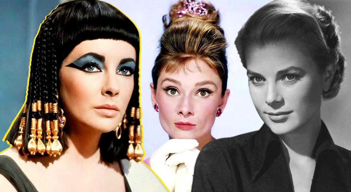 Salt: главное здесь, остальное по вкусу - Одри, Грейс, Элизабет: как актрисы старого Голливуда до сих пор влияют на современную индустрию красоты