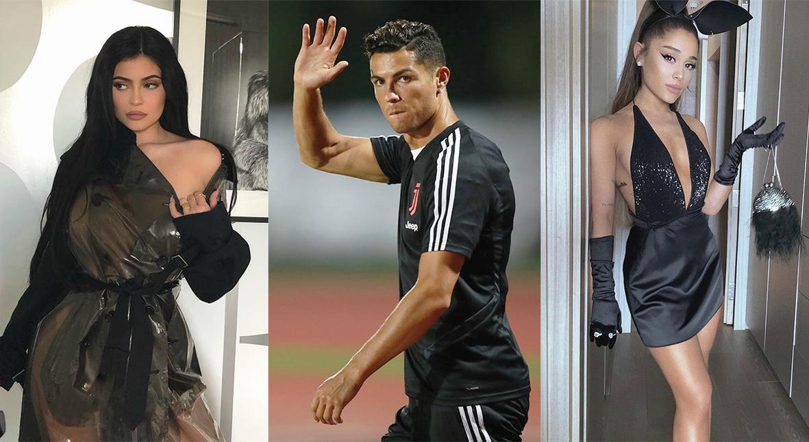 Salt: главное здесь, остальное по вкусу - Кайли Дженнер, Ариана Гранде и Криштиану Роналду — самые высокооплачиваемые звезды в Instagram
