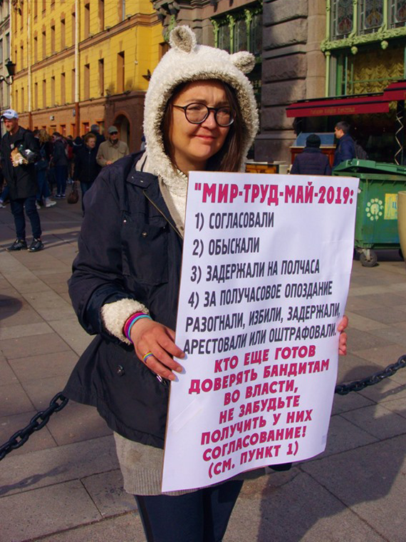 Salt: главное здесь, остальное по вкусу - Второй задержанный по делу об убийстве активистки из Петербурга признал вину
