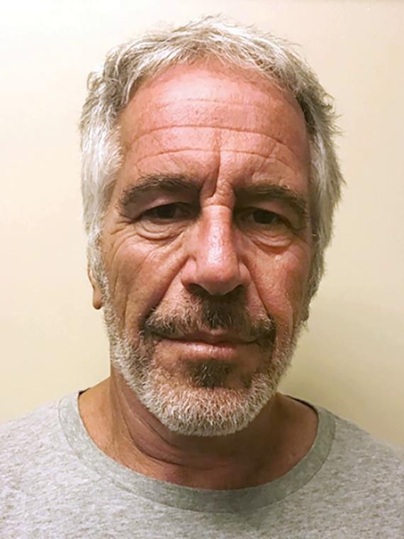 Salt: главное здесь, остальное по вкусу - Обвиненный в секс-трафике Джеффри Эпштейн найден мертвым в тюрьме — его смерть вызвала вопросы у общественности