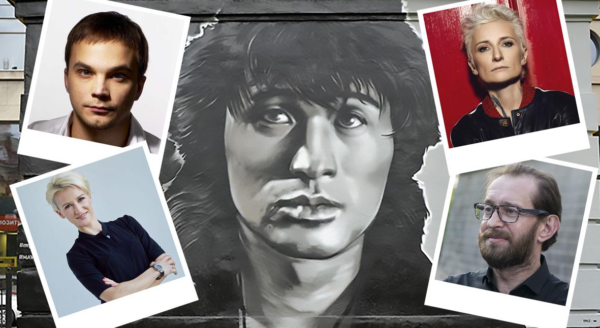 Salt: главное здесь, остальное по вкусу - «Второй такой группы непоявится»: актеры, музыканты ижурналисты— олюбимых песнях Виктора Цоя