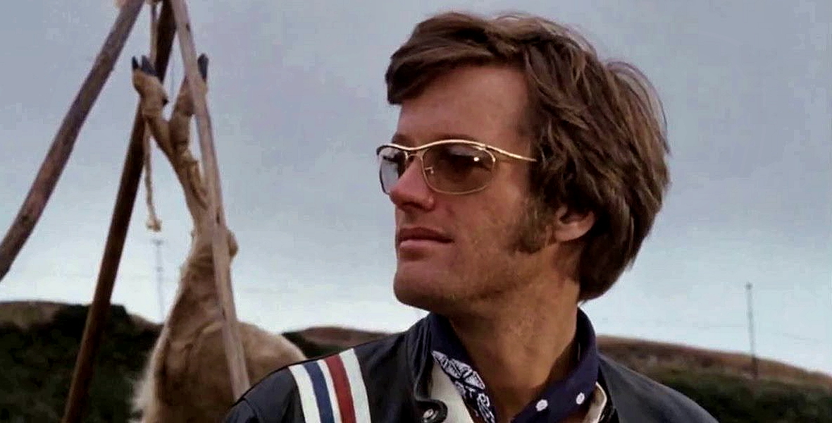 Salt: главное здесь, остальное по вкусу - Умер звезда фильма «Беспечный ездок» Питер Фонда