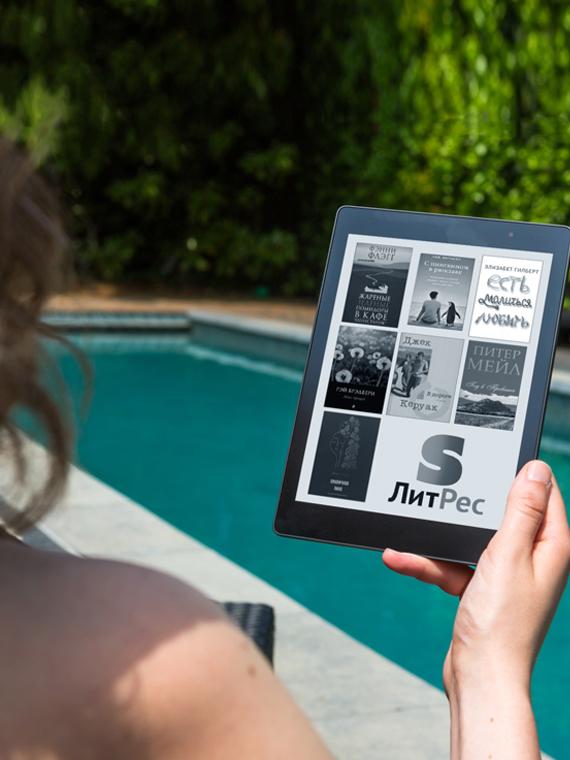 Salt: главное здесь, остальное по вкусу - Лето навсегда: 7 атмосферных книг, которые поднимут настроение в плохую погоду