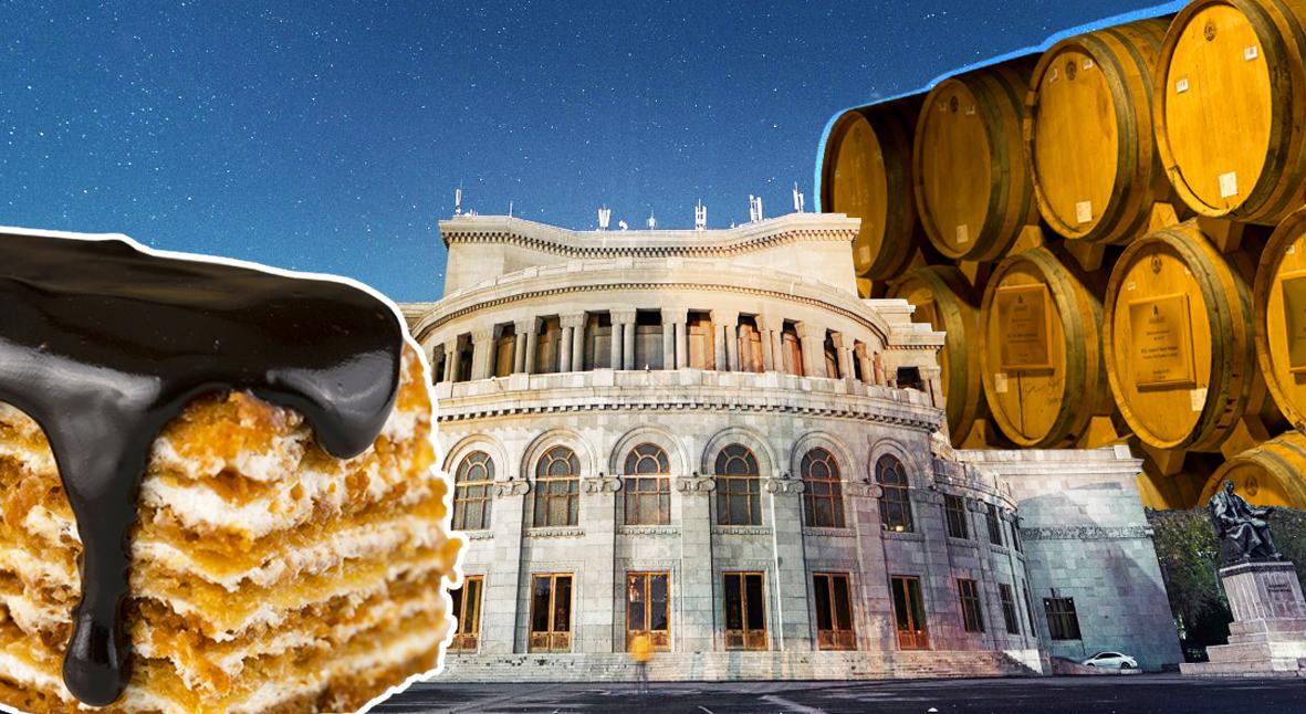 Salt: главное здесь, остальное по вкусу - Еду в Ереван: что смотреть, слушать, есть и пить в столице Армении