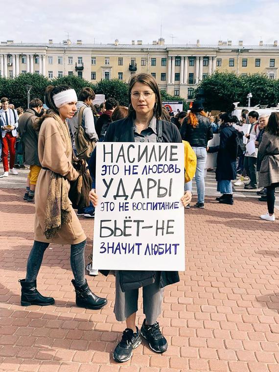 Salt: главное здесь, остальное по вкусу - Активисты, поддерживающие сестер Хачатурян, требуют принять закон о профилактике домашнего насилия