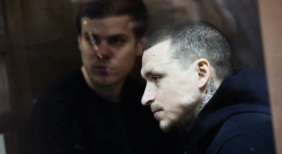 Salt: главное здесь, остальное по вкусу - Александр Кокорин и Павел Мамаев вышли на свободу
