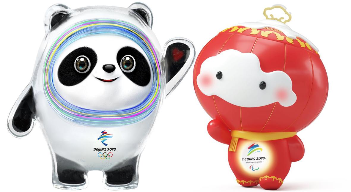 Salt: главное здесь, остальное по вкусу - Панда Бин Дуньдунь и фонарик Жунжун: у зимней Олимпиады-2022 появились талисманы