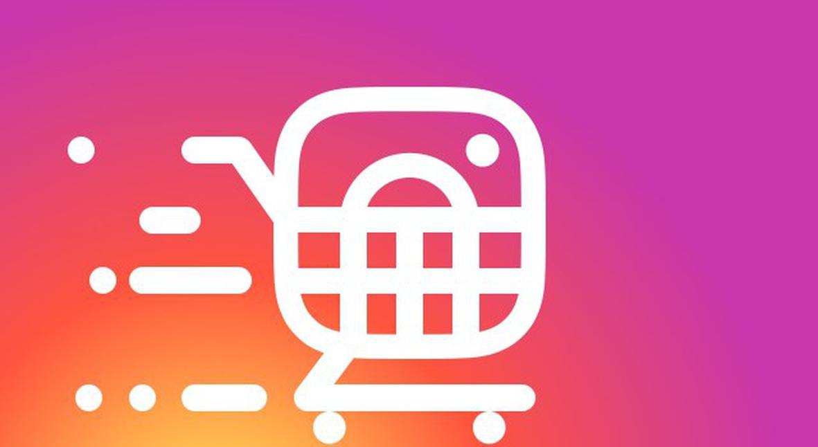 Salt: главное здесь, остальное по вкусу - Instagram стал интернет-магазином — теперь покупать можно сразу в приложении
