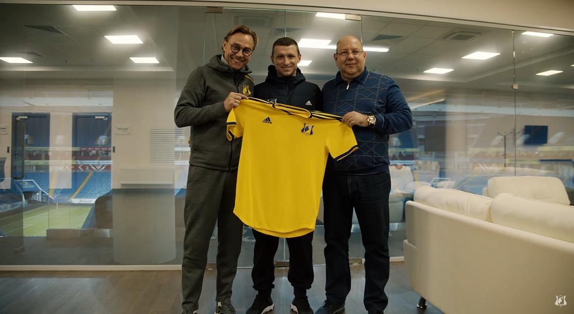 Salt: главное здесь, остальное по вкусу - Павел Мамаев подписал контракт с футбольным клубом «Ростов»
