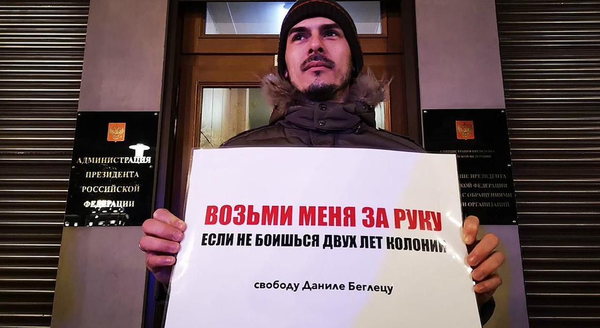 Salt: главное здесь, остальное по вкусу - Мосгорсуд не изменил приговор Данилу Беглецу — он получил два года, потянув полицейского за руку