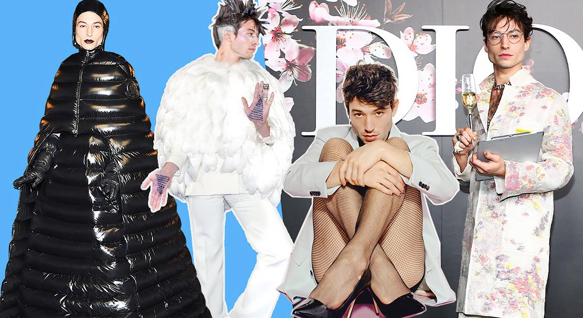 Salt: главное здесь, остальное по вкусу - Вне гендера и стереотипов: почему Эзра Миллер стал иконой стиля