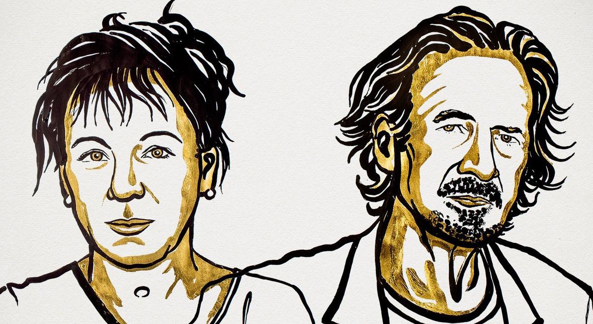 Salt: главное здесь, остальное по вкусу - Нобелевскую премию по литературе присудили Ольге Токарчук и Петеру Хандке