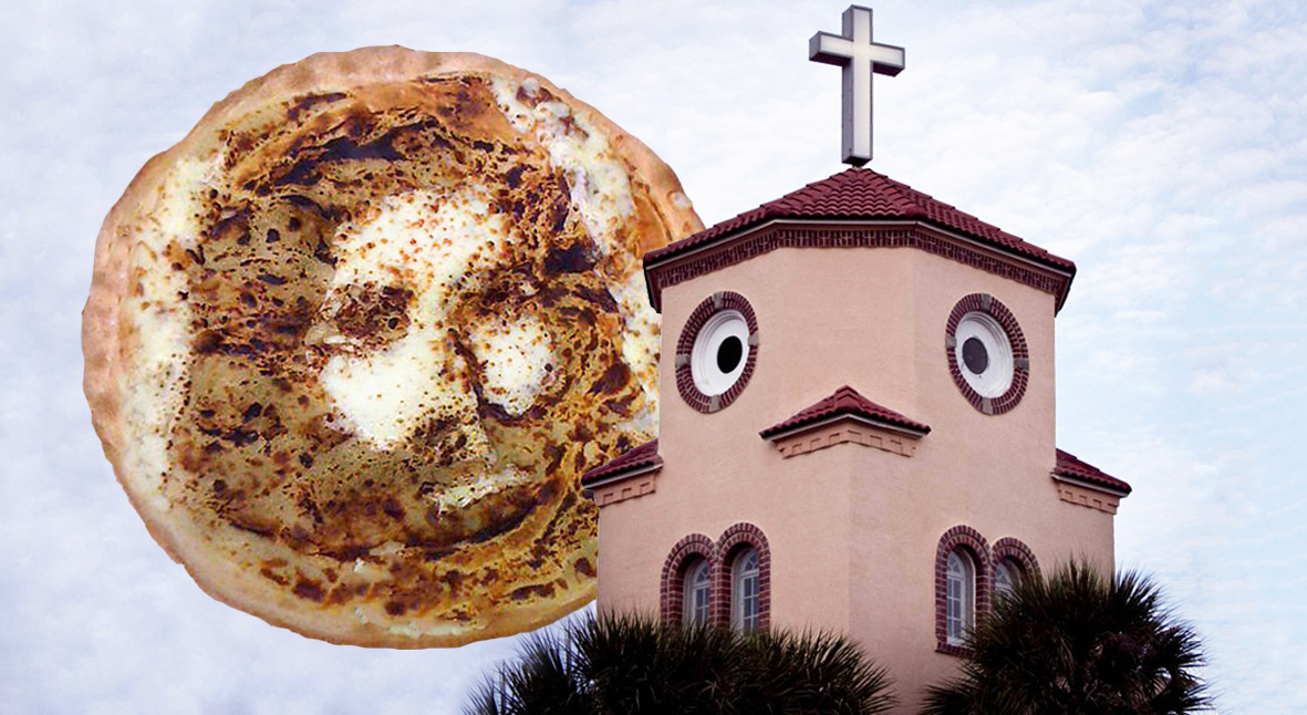 Salt: главное здесь, остальное по вкусу - Пицца с Иисусом, сэндвич с Девой Марией и камень-Трамп. Что такое парейдолия и почему мы всюду видим лица