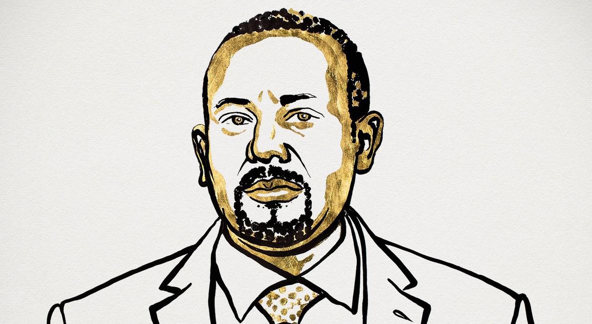 Salt: главное здесь, остальное по вкусу - Нобелевскую премию мира присудили премьер-министру Эфиопии