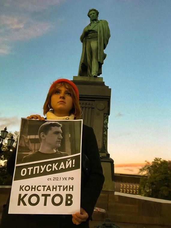Salt: главное здесь, остальное по вкусу - Мосгорсуд отказался изменить приговор Константину Котову — его осудили на четыре года за четыре акции