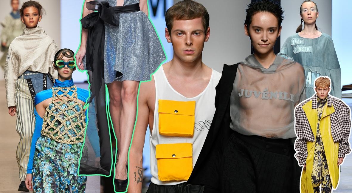 Salt: главное здесь, остальное по вкусу - 7 главных трендов Mercedes-Benz Fashion Week