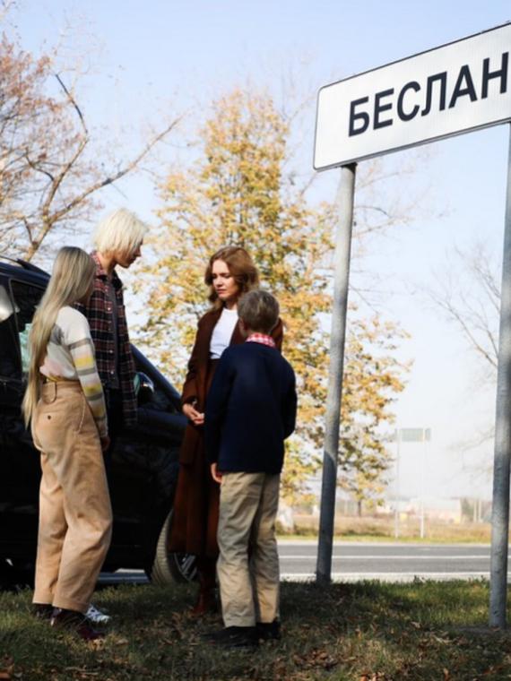 Salt: главное здесь, остальное по вкусу - Наталья Водянова с детьми посетила Беслан, чтобы почтить память жертв теракта