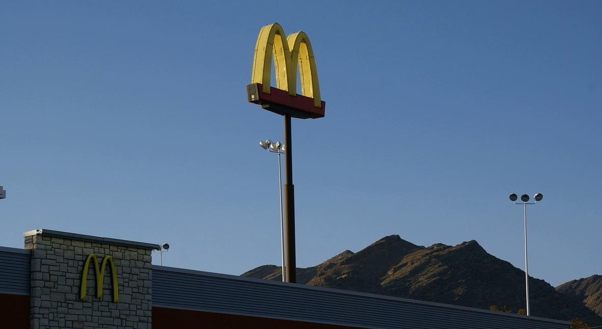 Salt: главное здесь, остальное по вкусу - Гендиректора McDonald's уволили из‑за служебного романа