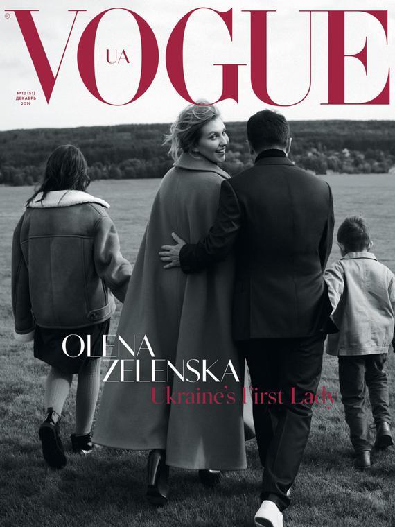 Salt: главное здесь, остальное по вкусу - Елена Зеленская с мужем и детьми снялась для обложки украинского Vogue