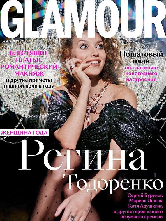 Salt: главное здесь, остальное по вкусу - Регина Тодоренко стала женщиной года по версии журнала Glamour