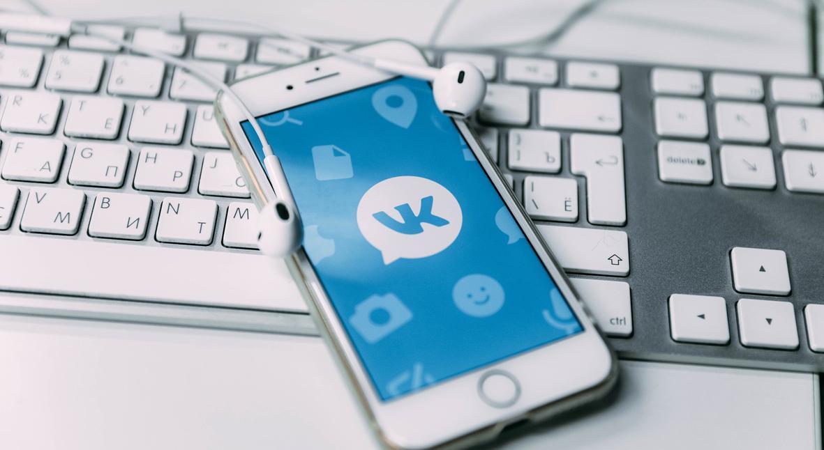 Salt: главное здесь, остальное по вкусу - «Вконтакте» анонсировала введение дизлайков для комментариев