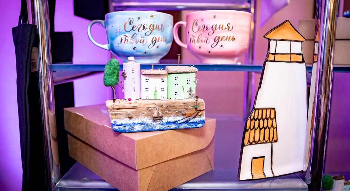 Salt: главное здесь, остальное по вкусу - «Делись добром, Москва!»: Благотворительная барахолка-7 в поддержку Детского хосписа «Дом с маяком»