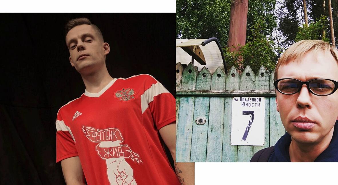 Salt: главное здесь, остальное по вкусу - Иван Голунов и Юрий Дудь стали лауреатами премии «Профессия — журналист»