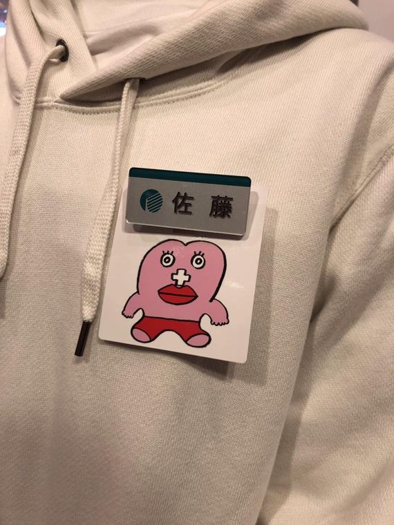 Salt: главное здесь, остальное по вкусу - Японский универмаг предложил сотрудницам носить «менструальные значки»