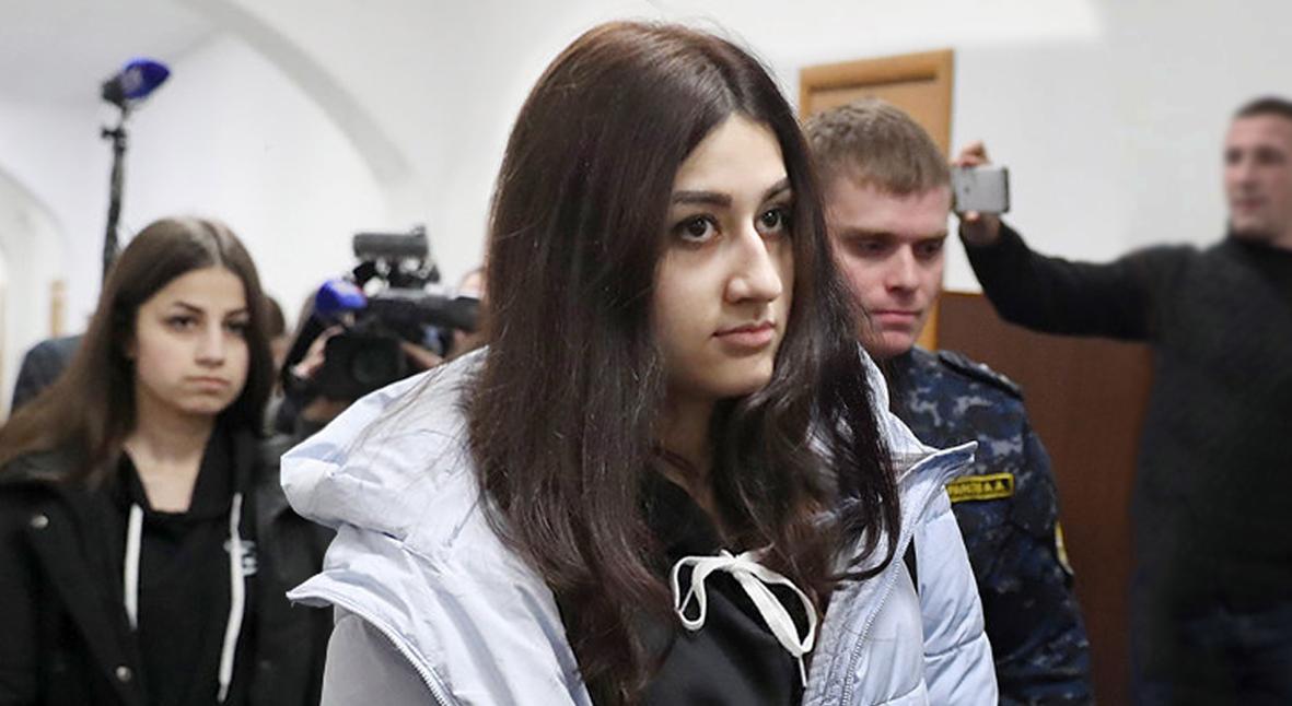 Salt: главное здесь, остальное по вкусу - Завершено расследование дела сестер Хачатурян — насилие над ними назвали смягчающим обстоятельством
