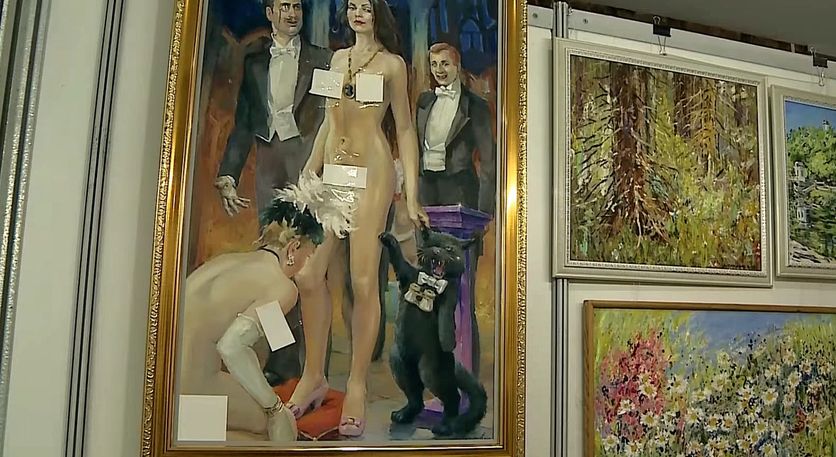 Salt: главное здесь, остальное по вкусу - На выставке в Екатеринбурге картины с обнаженными телами заклеили стикерами