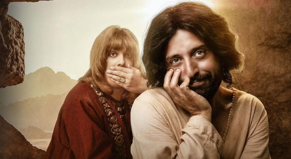 Salt: главное здесь, остальное по вкусу - Netflix выпустил комедию про Иисуса и его бойфренда — проект потребовали закрыть