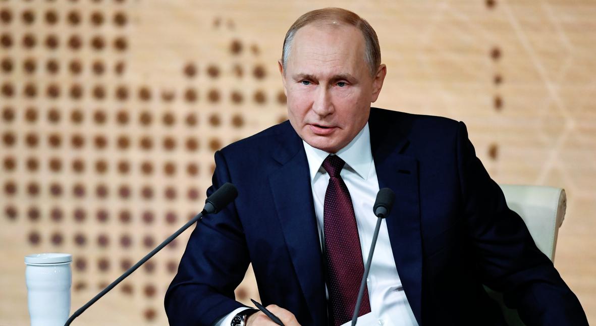 Salt: главное здесь, остальное по вкусу - Конституция, домашнее насилие и суверенный интернет: главное из пресс-конференции Владимира Путина
