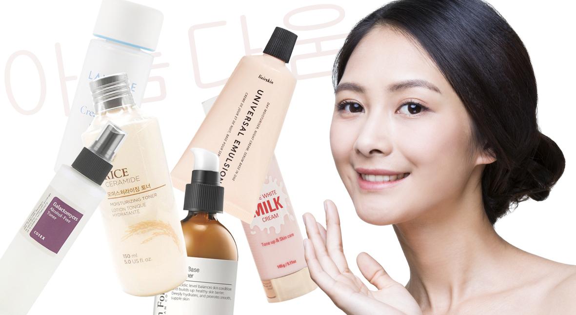 Salt: главное здесь, остальное по вкусу - Кремовая кожа: как повторить новый бьюти-тренд из Кореи