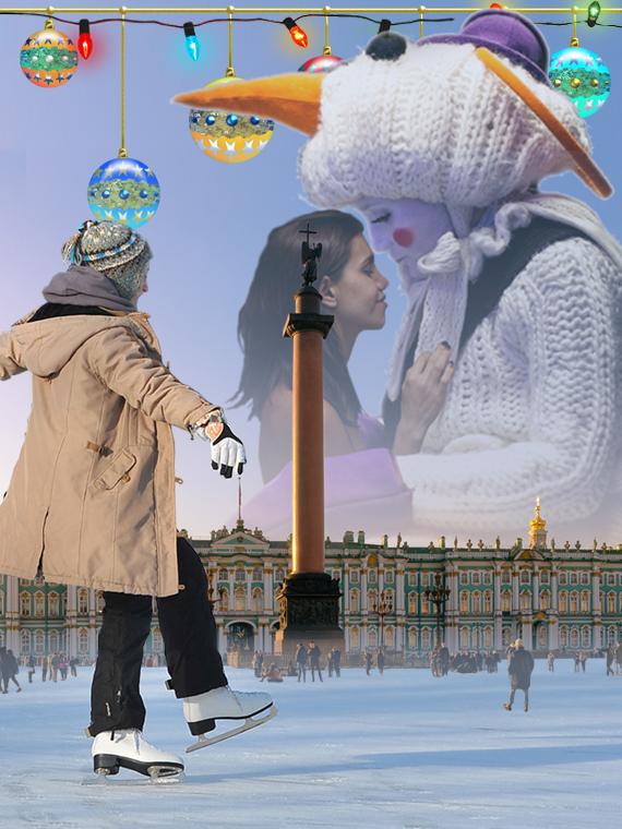 Salt: главное здесь, остальное по вкусу - Как провести новогодние праздники в Петербурге