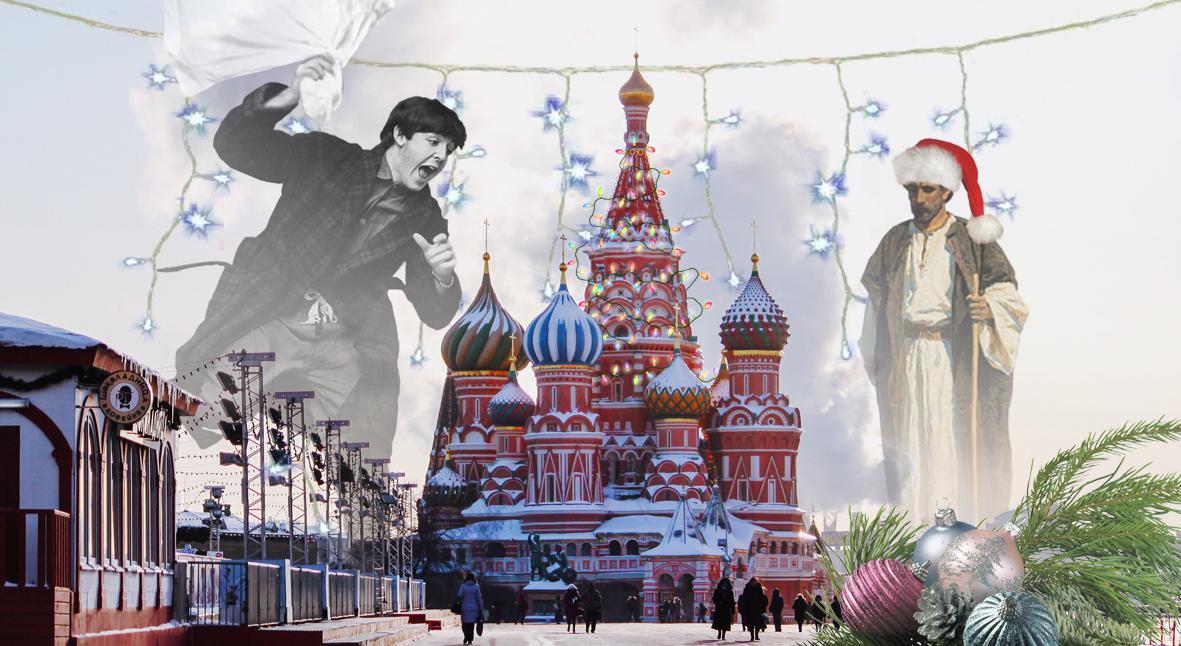Salt: главное здесь, остальное по вкусу - Как провести новогодние праздники в Москве