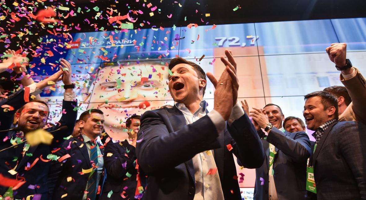 Salt: главное здесь, остальное по вкусу - Владимир Зеленский — новый президент Украины