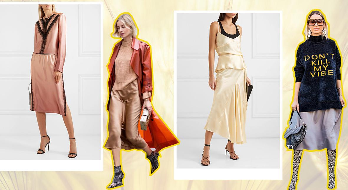 Salt: главное здесь, остальное по вкусу - Шелковый путь: где купить и с чем сочетать самую модную юбку лета