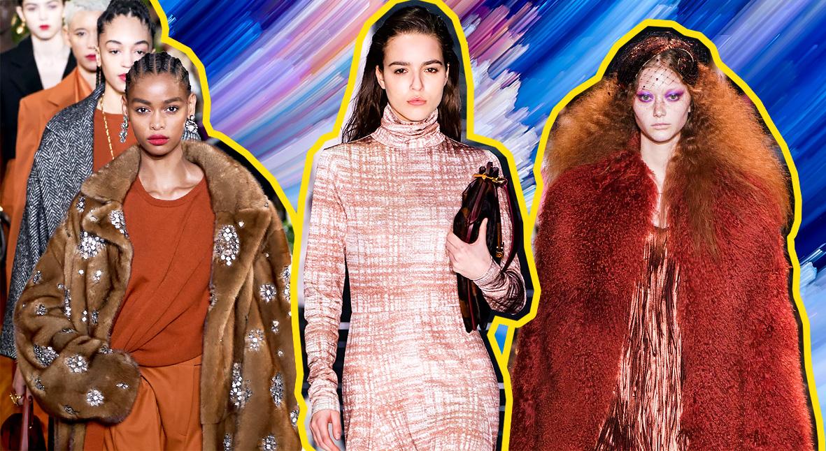 Salt: главное здесь, остальное по вкусу - Блестки, перья и «ковры»: главные показы Недели моды в Нью-Йорке