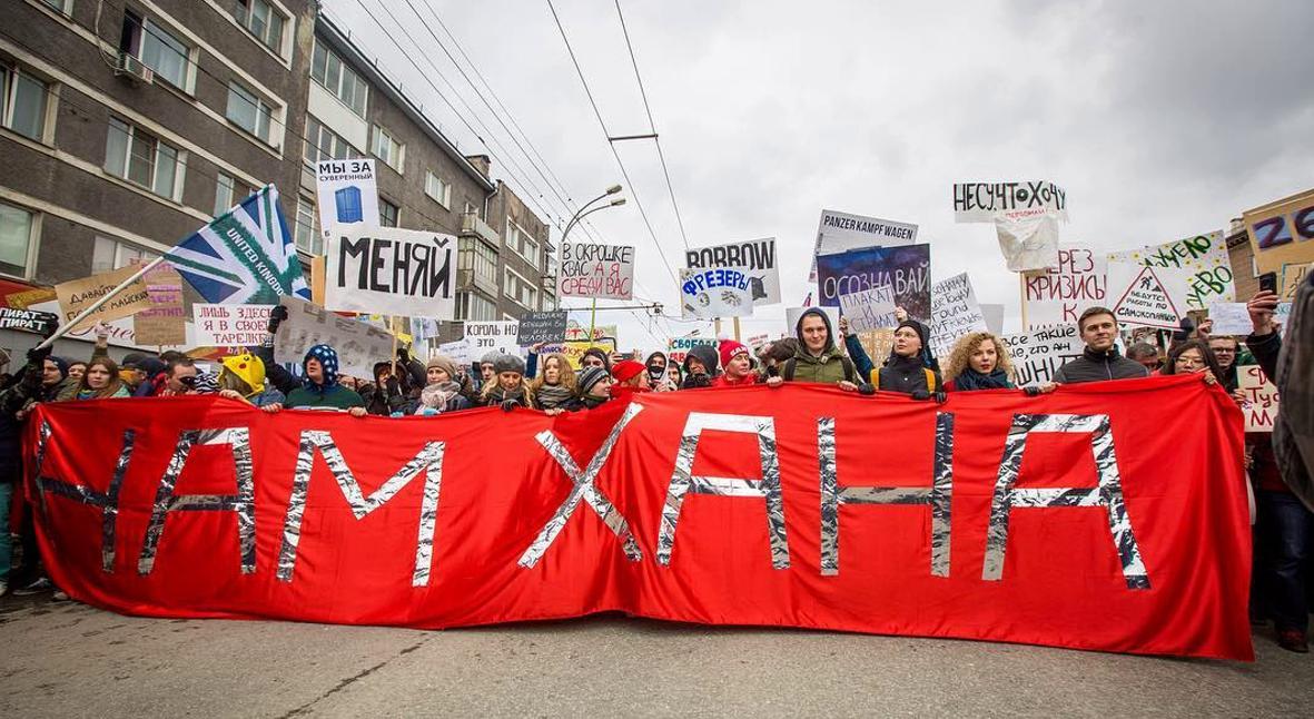 Salt: главное здесь, остальное по вкусу - Абсурдней некуда — в городах России прошли первомайские Монстрации