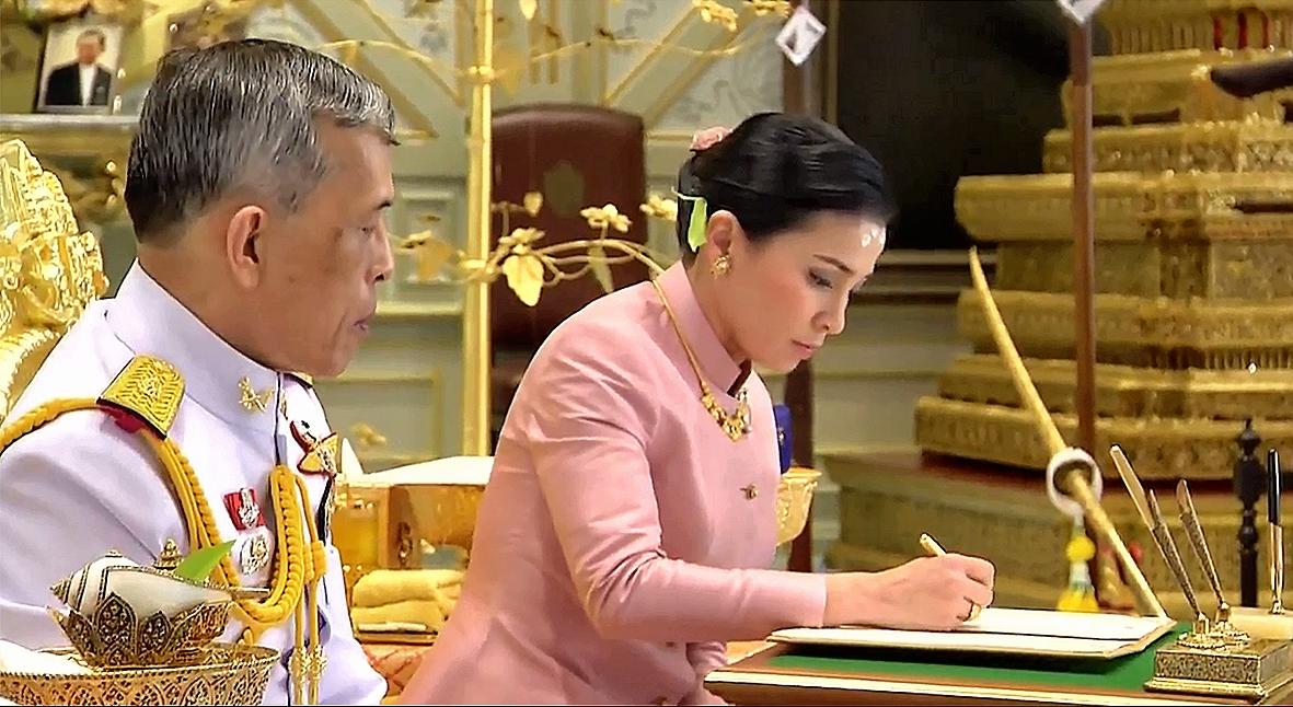 Salt: главное здесь, остальное по вкусу - Тайский король женился на главе своей охраны