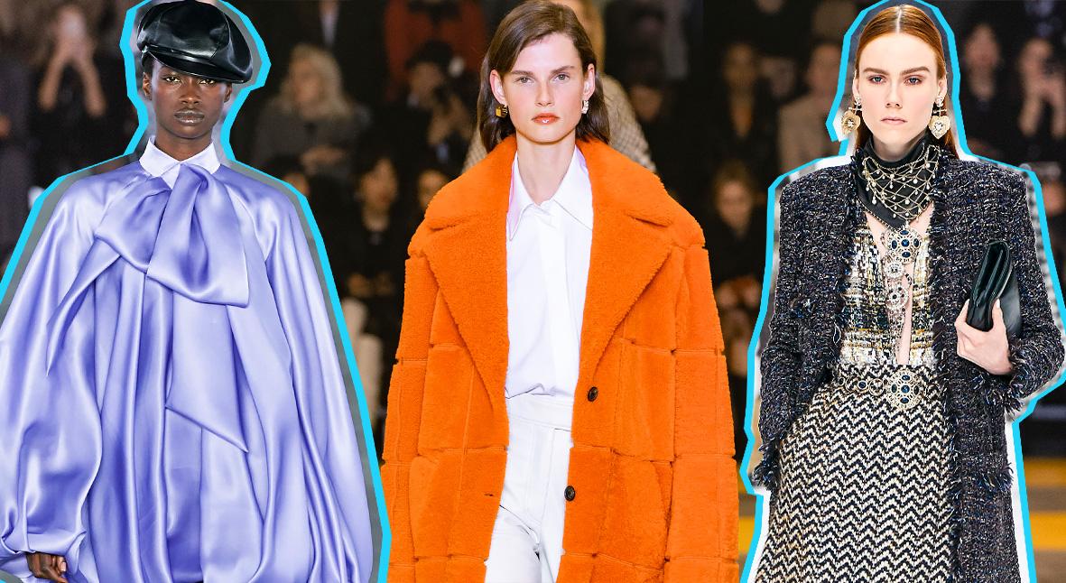 Salt: главное здесь, остальное по вкусу - Последняя коллекция Карла и асфальт на подиуме: главные показы Недели моды в Париже