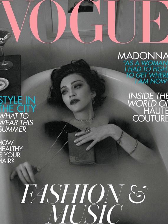 Salt: главное здесь, остальное по вкусу - Мадонна украсила новую обложку британского Vogue