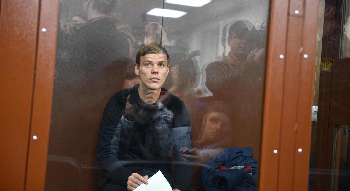 Salt: главное здесь, остальное по вкусу - Футболистов Кокорина и Мамаева приговорили к 1,5 годам колонии